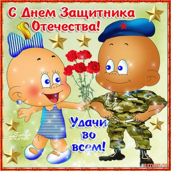 Картинки, открытки к 23 февраля. с днем защитника отечества